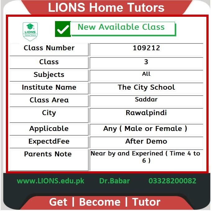 home-tutor-required-for-cadet-college-entry-test-preparation-of-cadet-college-kohat-hassan-abdad-jhelum-burn-hall