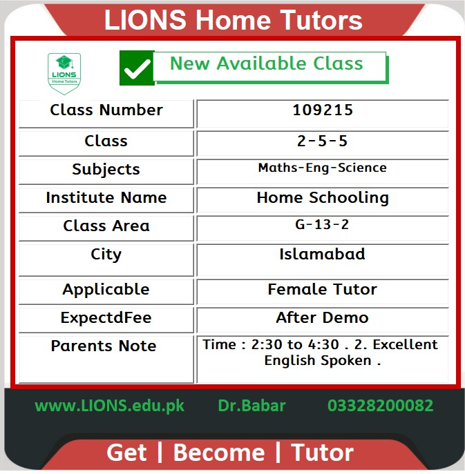Home Tutor for Home Schooling
