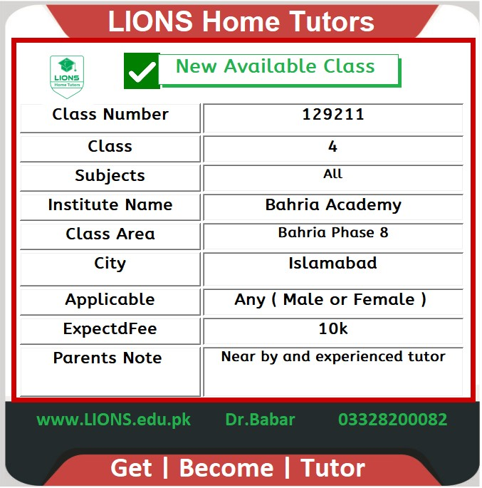 Home-Tutor-In-Bahria-Town-Phase-1-2-3-4-5-6-7-8