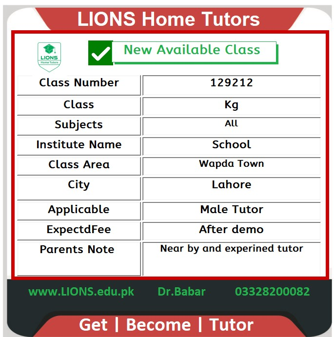Home Tutor for Class Kg in Wapda Town Lahore