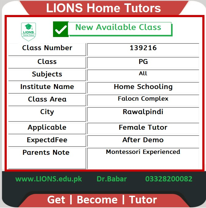 Home Tutor for Class PG in Falocn Complex Rawalpindi
