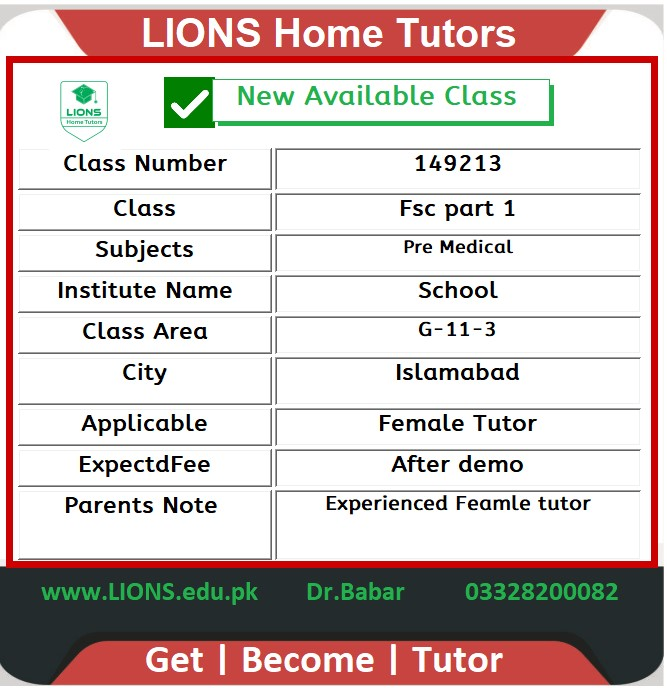 Home Tutor for Class Fsc part 1 in G-11-3 Islamabad