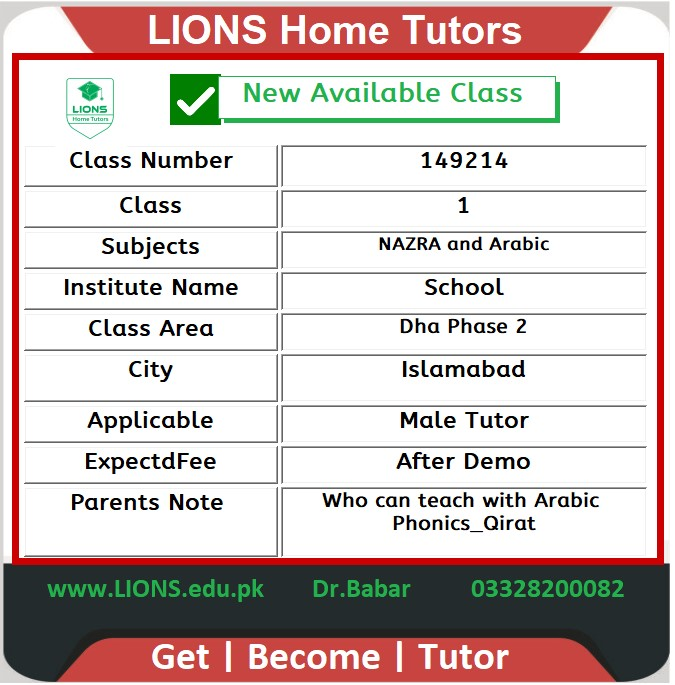 Home Tutor for Class 1 in Dha Phase 2 Islamabad