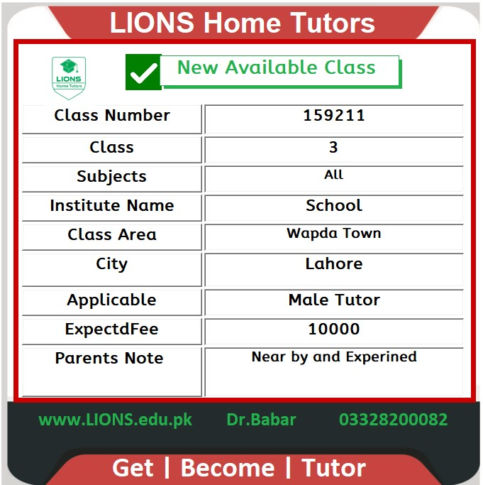 Home Tutor for Class 3 in Wapda Town Lahore