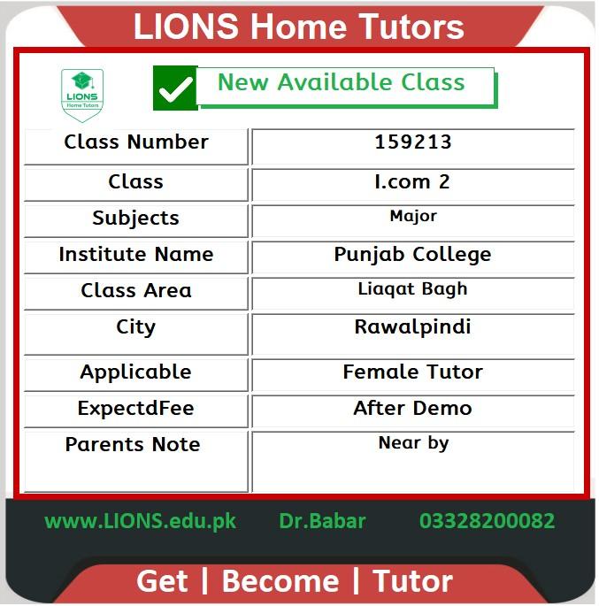 Home Tutor for I.com 2 in Liaqat Bagh Rawalpindi