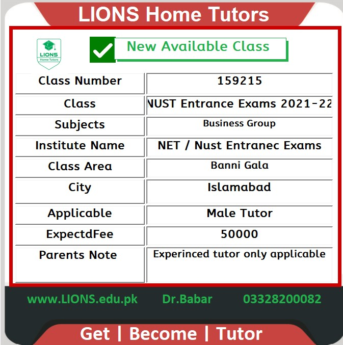 Home Tutor for NUST Entrance Exams 2021-22