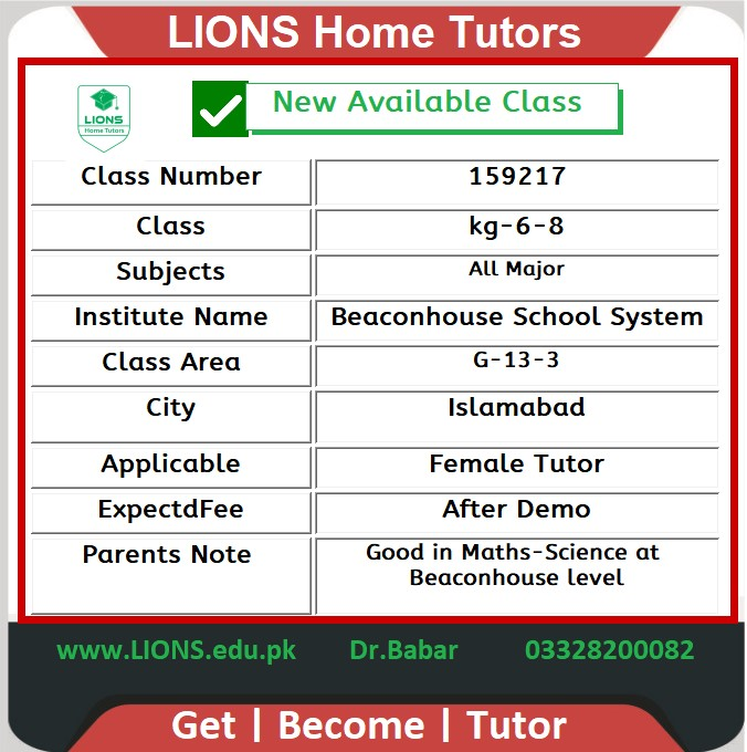 Home Tutor for beaconhouse Class kg-6-8 in G-13-3 Islamabad