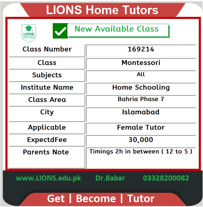 Home Tutor for Montessori in Bahria Phase 7 Islamabad
