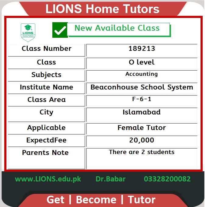 Home Tutor for O level Accounting in F-6-1 Islamabad