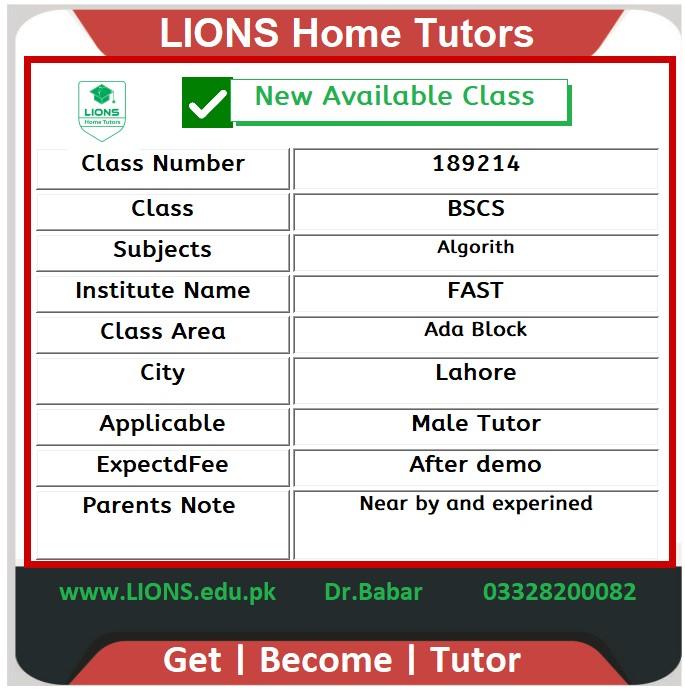 Home Tutor for BSCS in Ada Block Lahore