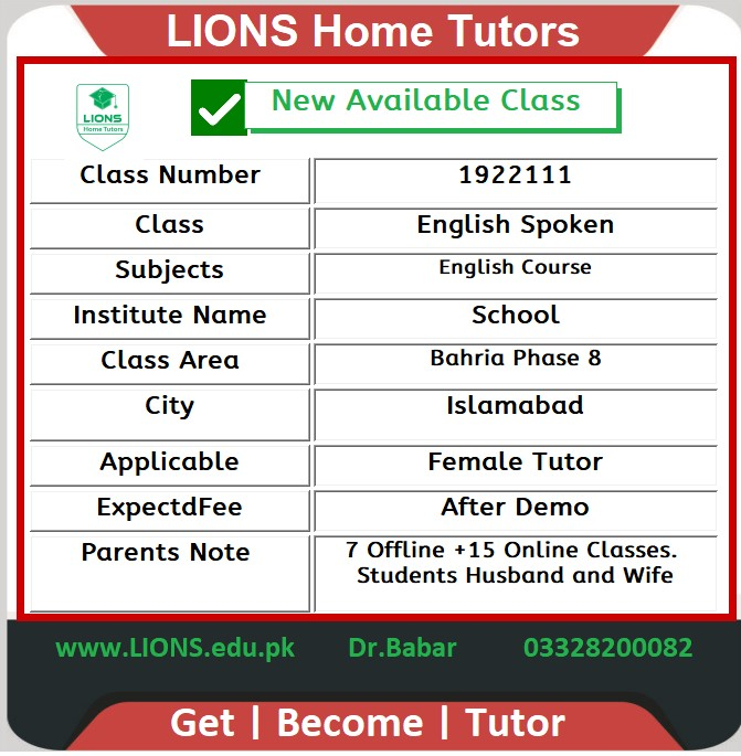 Home Tutor In Bahria Town Phase1-2-3-4-5-6-7-8 Islamabad