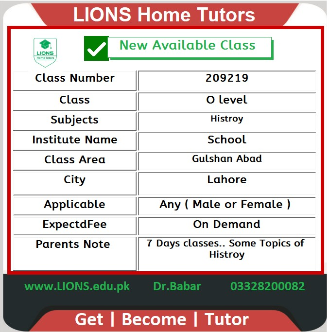 Home Tutor for O level History in Gulshan Abad Lahore