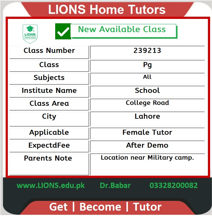 Home tutor for Class Pg near collage road lahore