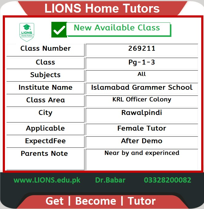 Home Tutor for Class Pg-1-3 in KRL Officer Colony Rawalpindi