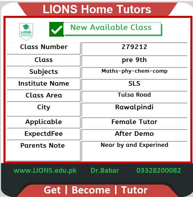 Home Tutor for Class pre 9th in Tulsa Road Rawalpindi