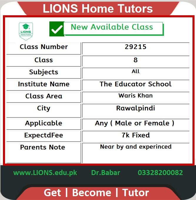 Home Tutor for Class 8 in Waris Khan Rawalpindi