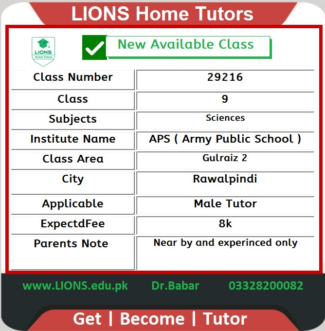 Home Tutor for Class 9 in Gulraiz 2 Rawalpindi