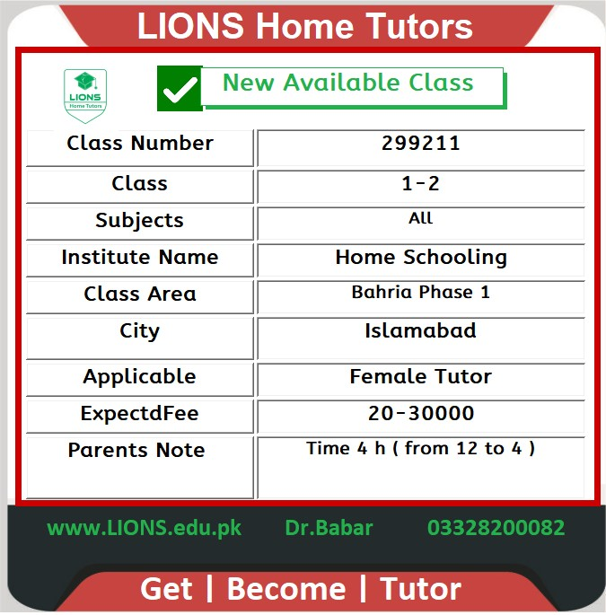Home Tutor for Class 1-2 in Bahria Phase 1 Islamabad