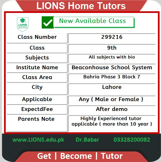 Home Tutor for Class 9th in Bahria Phase 3 Block 7 Lahore