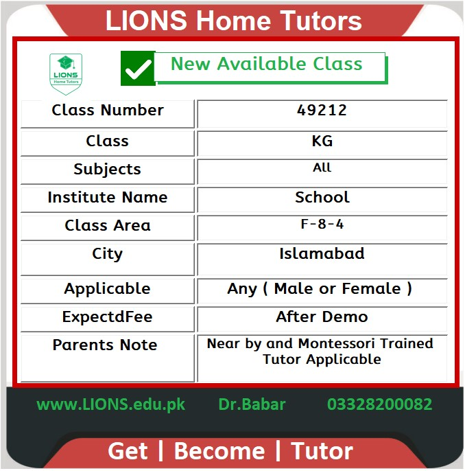 Home Tutor for Class KG in F-8-4 Islamabad