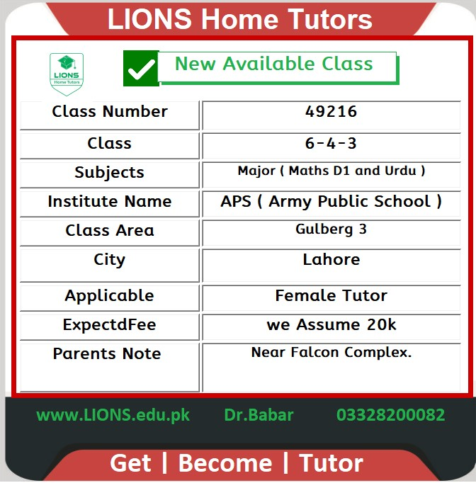 Home Tutor for Class 6-4-3 in Gulberg 3 Lahore