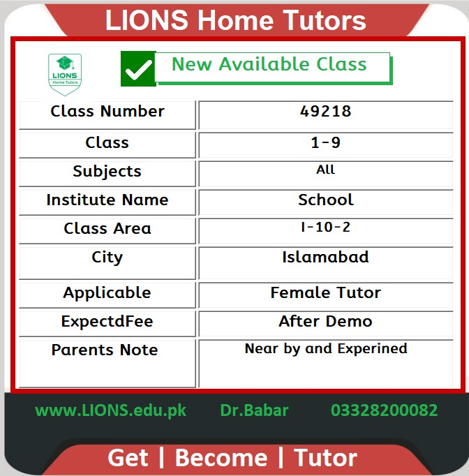 Home Tutor for Class 1-9 in I-10-2 Islamabad