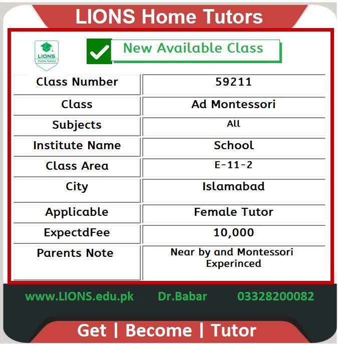 Home Tutor for Montessori in E-11-2 Islamabad