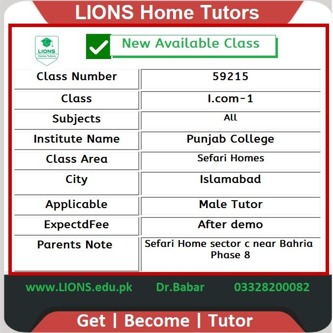 Home Tutor for Class I.com-1 in Sefari Homes Islamabad