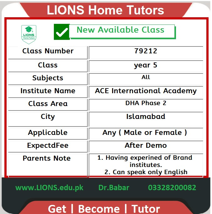 Home Tutor for ACE year 5 in DHA Phase 2 Islamabad