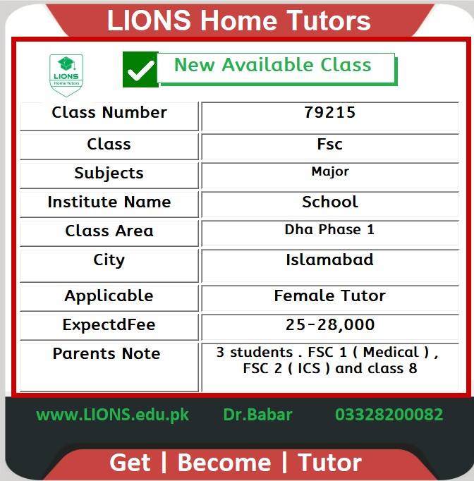 Home Tutor for Fsc in Dha Phase 1 Islamabad