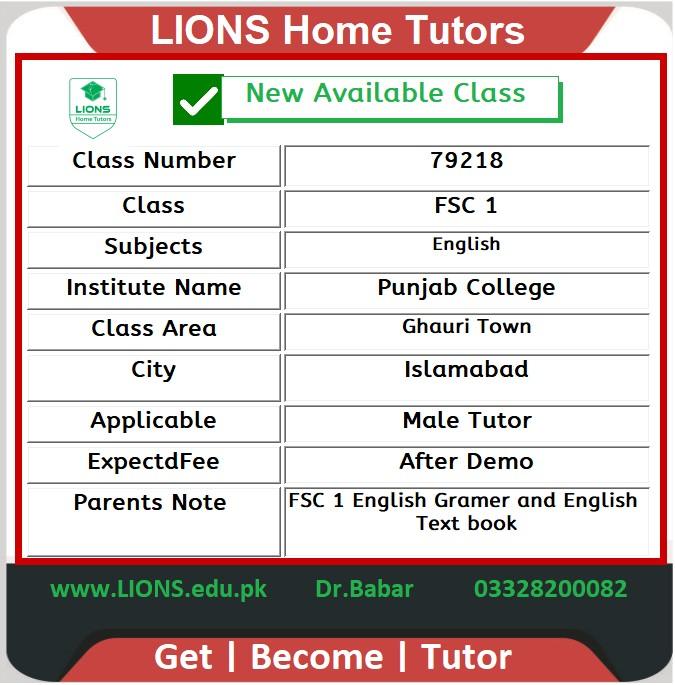 Home Tutor in Ghauri Town Islamabad