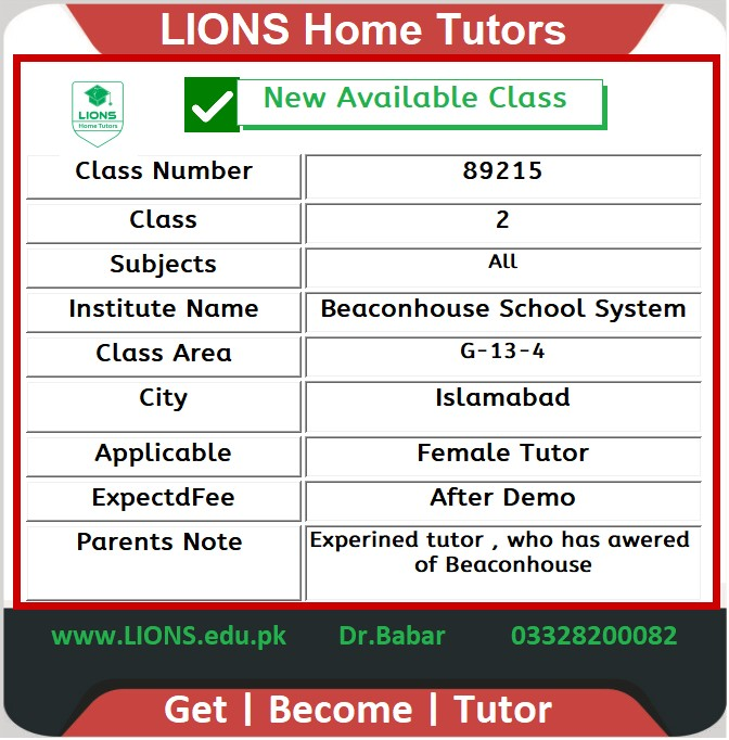 Home Tutor for Class 2 Beaconhouse in G-13-4 Islamabad