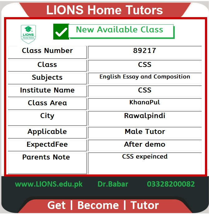 Home Tutor for CSS
