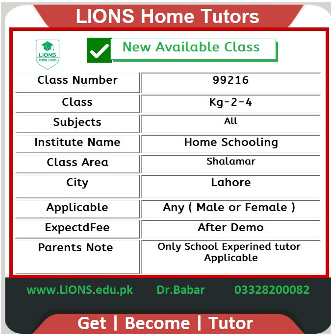 Home Tutor for Class Kg-2-4 in Shalamar Lahore