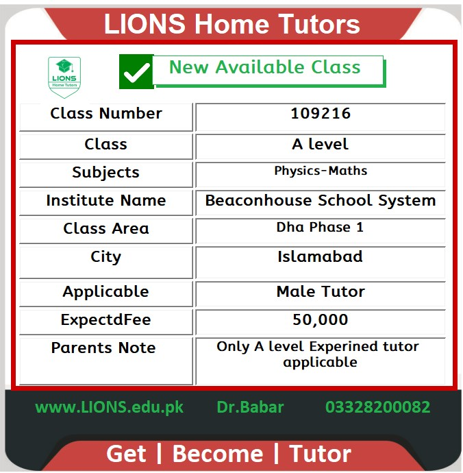 home tutor for a level