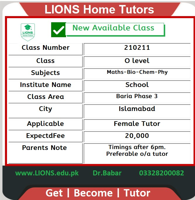 Home Tutor for O level in Baria Phase 3 Islamabad