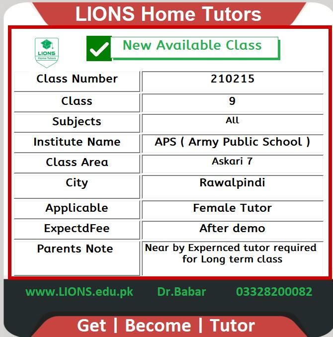 Home Tutor for Class 9 in Askari 7 Rawalpindi