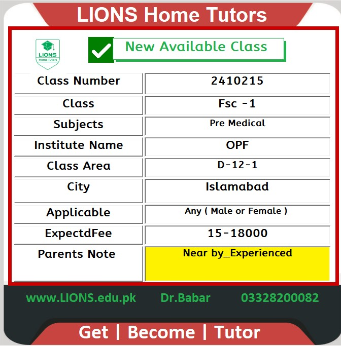 Home Tutor for Fsc -1 in D-12-1 Islamabad